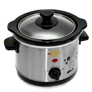 Nồi nấu cháo cho bé BBCooker BB-0.7L